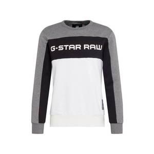 G-Star RAW Mikina 'Swando New Block' sivá melírovaná / čierna / biela vyobraziť