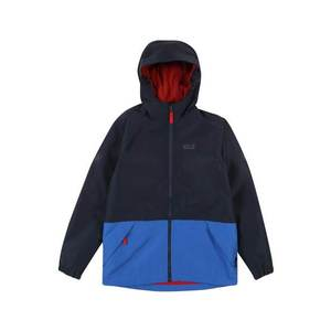JACK WOLFSKIN Prechodná bunda 'SNOWY DAYS JACKET KIDS' tmavomodrá vyobraziť