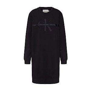 Calvin Klein Jeans Šaty 'TAPING THROUGH MONOGRAM DRESS' čierna vyobraziť