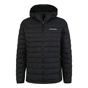 COLUMBIA Outdoorová bunda 'Powder Lite' čierna vyobraziť