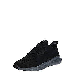 REEBOK Športová obuv 'REEBOK FLEXAGON 3.0' čierna vyobraziť