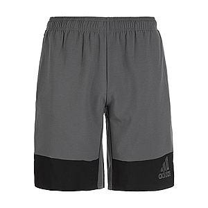 ADIDAS PERFORMANCE Športové nohavice '4KRFT Tech' sivá / čierna vyobraziť