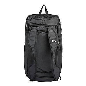 UNDER ARMOUR Športový batoh čierna vyobraziť