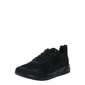 PUMA Bežecká obuv 'Puma Black-Dark Shadow' čierna vyobraziť