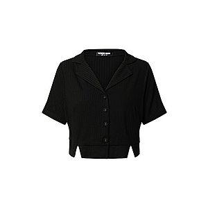 Fashion Union Blúzka čierna vyobraziť