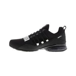 Pánske bežecké topánky Puma vyobraziť