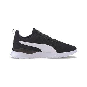 Pánske topánky Puma Anzarun vyobraziť