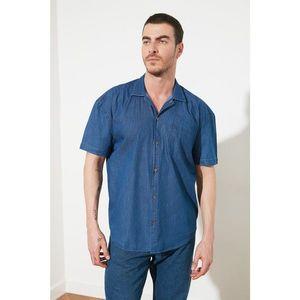 Trendyol Men's Oversize Boxy Mold Denim - Shirt vyobraziť