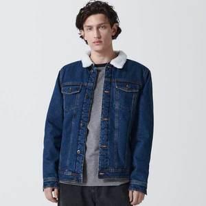 Cropp - Zateplená džínsová bunda - Tmavomodrá vyobraziť